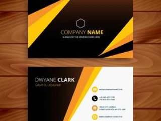 创意黄色和黑色的名片。业务矢量设计