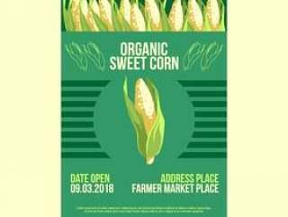 甜有机玉米农民市场传单矢量