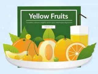矢量新鲜黄色水果