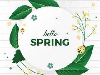 美丽的春天矢量贺卡