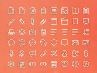 220 枚线性图标