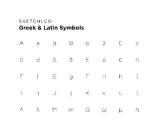 时尚的希腊和拉丁符号为Sketch和Illustrator。,希腊和拉丁符号