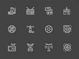 30 枚无人机元素图标
