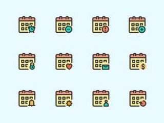 25 枚日历类型图标