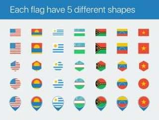 260个简化的国家标志,有5种不同的形状,简化的世界标志