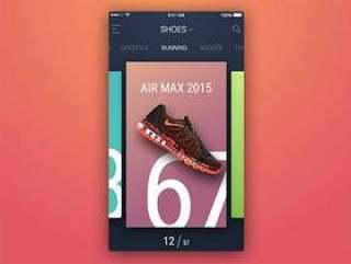 Air Max 产品卡片界面
