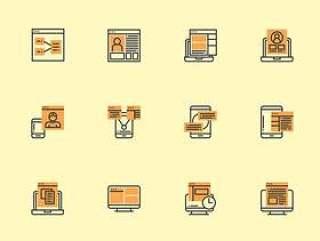 30 枚用户界面元素图标