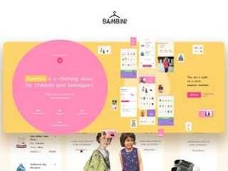 适用于儿童和青少年的Web服装店UI套件。,Bambini Web UI套件