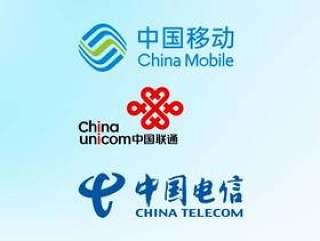 中国三大电信运营商标志