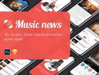 凭借音乐时尚的特点,让您的新闻更加有趣!,音乐新闻UI套件