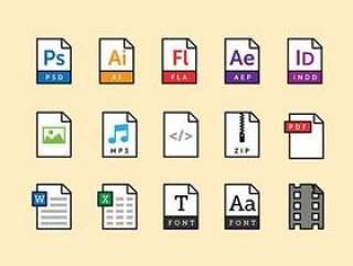 15 枚文件类型图标