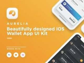 移动iOS钱包UI工具包,用于广告素材的丰富和高级元素,Aurelia iOS UI工具包