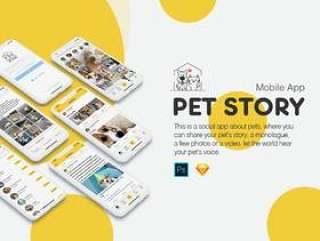 一款宠物社交应用程序,带有一套完整的IOS屏幕界面(含Sketch和Photoshop源文件)