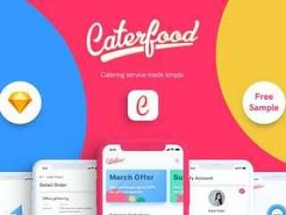 Caterfood UI工具包 演示