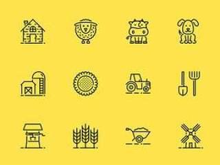 20 枚村庄元素图标