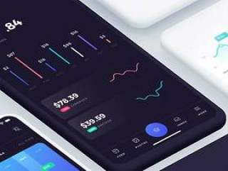 Atro 数据统计应用界面