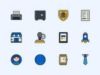 50 枚商业元素图标