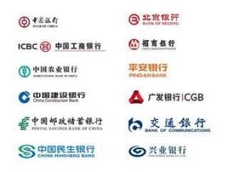 12 枚中国热门银行标志