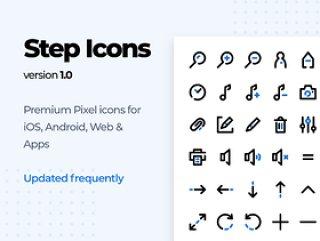 适用于iOS,Android,Web和应用程序,步骤图标的高级像素图标
