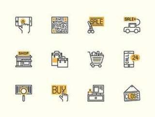 30 枚购物和零售图标
