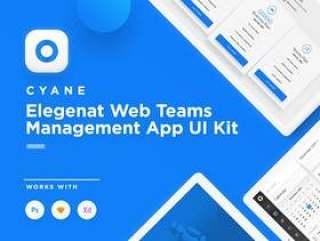 用于Sketch和Photoshop的业务管理Web UI工具包。,Cyane Web UI工具包