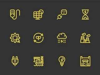 30 枚能源线性图标