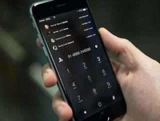 Dialer Screen