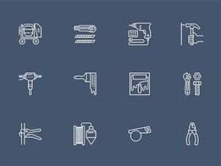 30 枚施工工具图标
