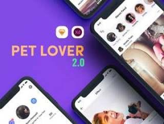 80多个独特的iOS X屏幕宠物社交网络和健康跟踪应用程序UI工具包(含sketch和XD源文件)