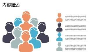 用户人群信息图18