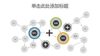 树状图PPT分类图表4