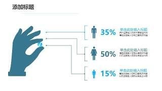 蓝色医疗医院用PPT图表26