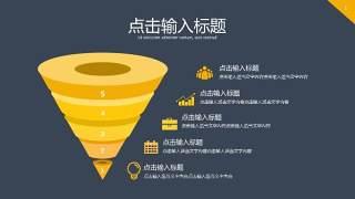 黄色PPT图表1