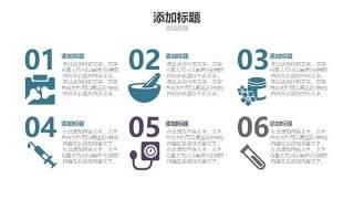 蓝色医疗医院用PPT图表7