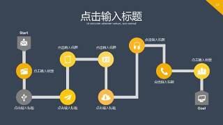 黄色PPT图表19