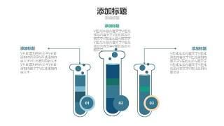 蓝色医疗医院用PPT图表17