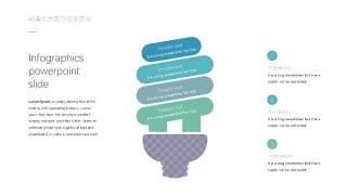 蓝色创意图形信息可视化PPT图表6