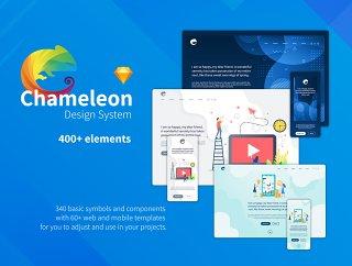 新的设计更快,更明智与变色龙设计系统的草图变色龙的素描,