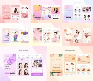 8款女性美妆护肤类APP H5页面设计模板PSD素材源文件