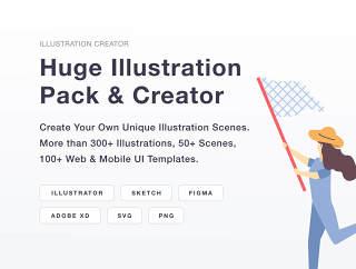 300多个插图,50多个场景,100多个Web和移动UI模板,巨大的插图包和创建者