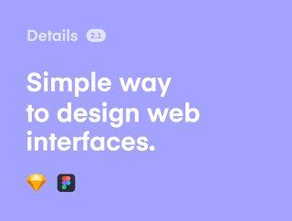设计一致的Web界面的简单方法。,详细设计系统
