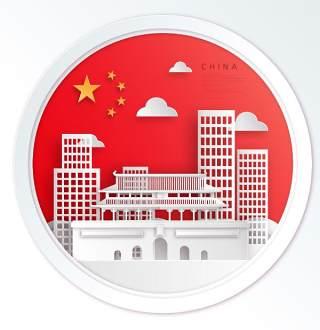 创意剪纸立体中国北京上海地图城市建筑插图AI矢量设计素材(2)
