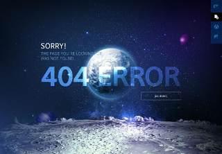 星空宇宙星球网页404错误页面PSD模板06