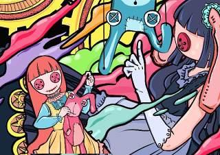 创意手绘抽象插画儿童涂鸦幻想太空外星海报背景PSD模板设计素材19