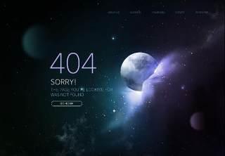 星空宇宙星球网页404错误页面PSD模板04