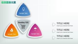 彩色PPT信息图表元素9-34