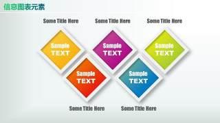 彩色PPT信息图表元素10-40