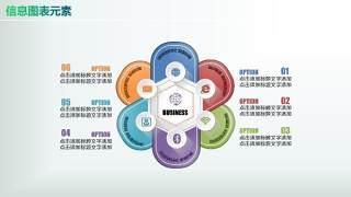 彩色PPT信息图表元素8-10