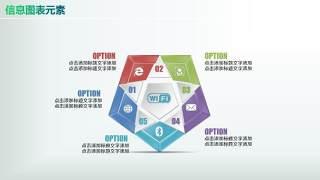 彩色PPT信息图表元素5-31