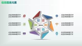 彩色PPT信息图表元素5-23